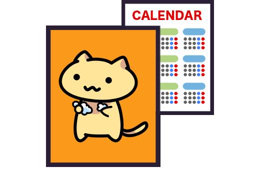 ポストカード型スクールカレンダー(期間限定オプション)