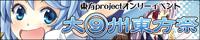 東方Project【大9州東方祭19】