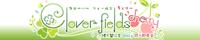 アイドルマスター ONLY【Clover Fields cherry】