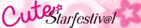 アイドルマスターシンデレラガールズ【Cute属性】 ONLY【CuteStarFestiv@l 03】