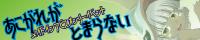 メイドインアビス ONLY【あこがれがとまらない 6層目】