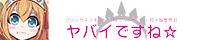 プリンセスコネクト!Re:Dive ONLY【ヤバイですね☆ 2】