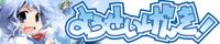 あたい(チルノ)とゆかいな妖精(なかま)たち中心 東方Project作品 ONLY【ようせいげんき!9】