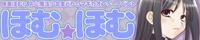 暁美ほむら中心魔法少女まどか☆マギカ【ほむ☆ほむ12】