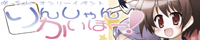 咲-Saki-【りんしゃんかいほー! 20】