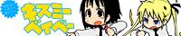 キルミー/カガクチョップ/腹痛ダイナー【キスミーベイベー4】